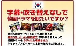 韓国語パクナヨン01.jpg
